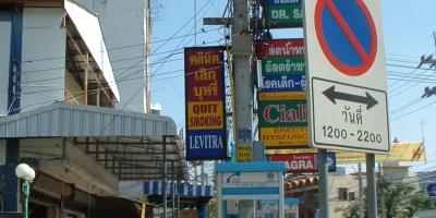 Thailand - 183