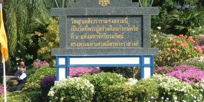 Thailand - 217