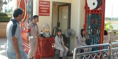 Thailand - 252