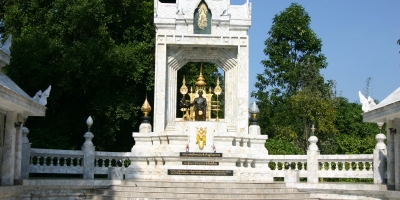 Thailand - 344