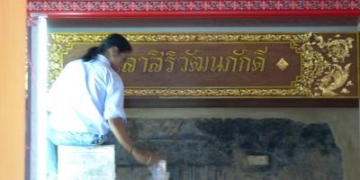 Thailand - 543