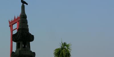 Thailand - 599